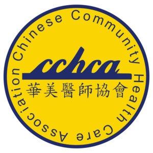 CCHCA